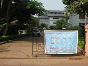 Goa 2009 Gallery